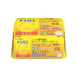 【ロート製薬】 メラノCC 集中対策マスク 大容量 ...