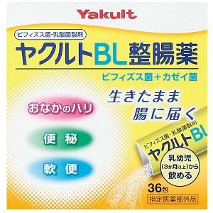 【ヤクルト】 ヤクルトBL整腸薬 36包 【指定医薬...