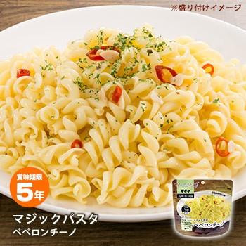 非常食 サタケ マジックパスタ ペペロンチーノ 56...