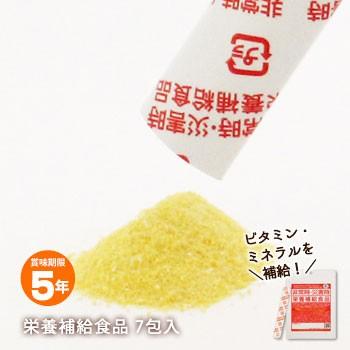 非常時・災害時 栄養補給食品 1袋7包入 賞味期限...