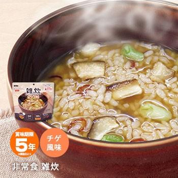 非常食 サタケ マジックライス 雑炊 チゲ風味 70g...