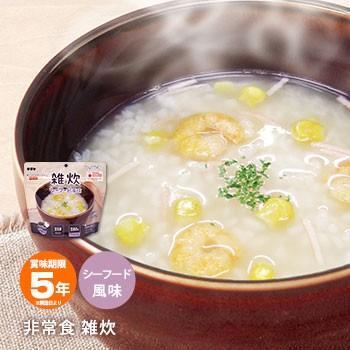 非常食 サタケ マジックライス 雑炊 シーフード風...