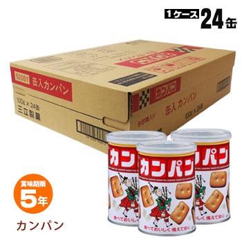三立カンパン[箱売り24缶入](SANRITSU サンリツ ...