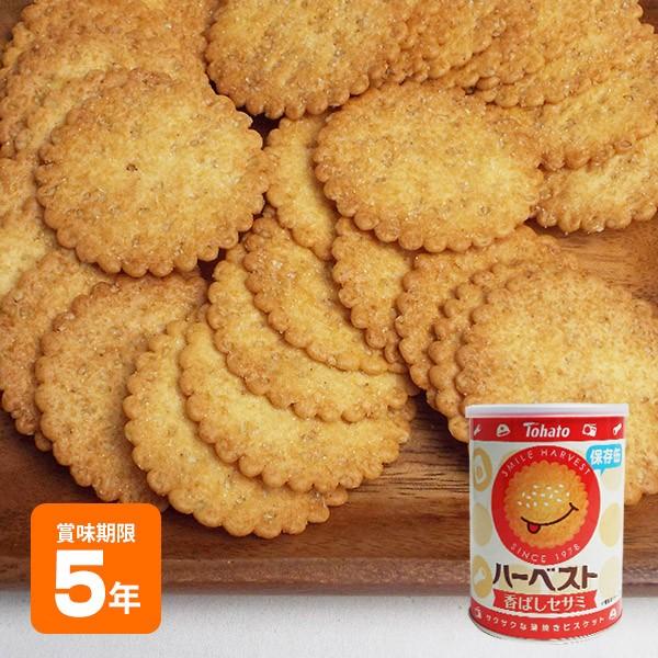 東ハト ハーベスト保存缶100g 香ばしセサミ ビス...