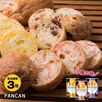 非常食 パンの缶詰 アキモトのパンの缶詰 PANCAN ...