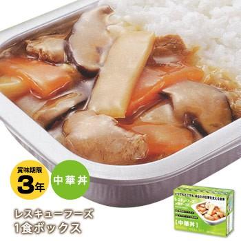 レトルト 非常食 レスキューフーズ 1食ボックス ...