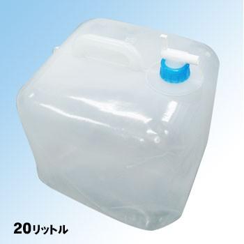ウォータータンク20リットル用 給水袋 飲料水袋