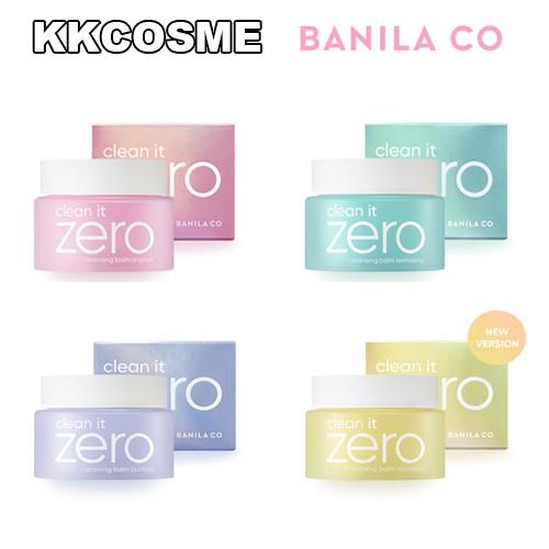 BANILACO バニラコ Clean it ZERO cleansing Balm...