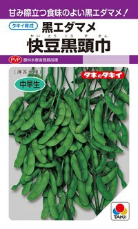 タキイ種苗 エダマメ 快豆黒頭巾 PF