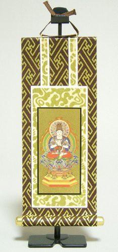 掛軸 仏壇用 真言宗 本尊 30代 茶金
