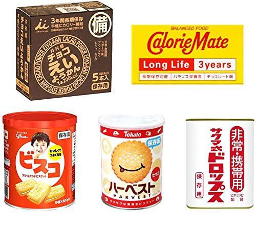 【非常食・防災食・保存食 まとめ買い】 お菓子 ...