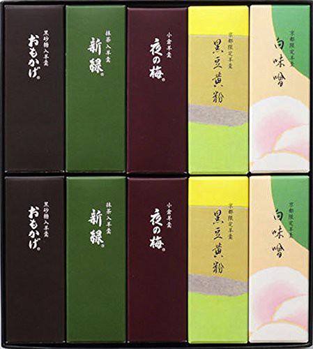 とらや 小形羊羹10本入 京都限定 【メーカー包装...