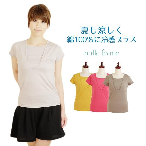 授乳服 トップス ひんやりレイヤード風Tシャツ(...