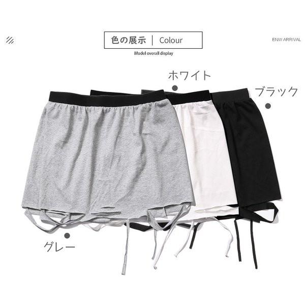 【2枚セット】スリットレイヤードTシャツ ダメー...