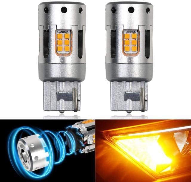 ウインカー LED バルブ T20 シングル/ピンチ部違...