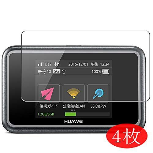 4枚 VacFun Huawei Mobile Wi-Fi E5383 Pocket Wi...