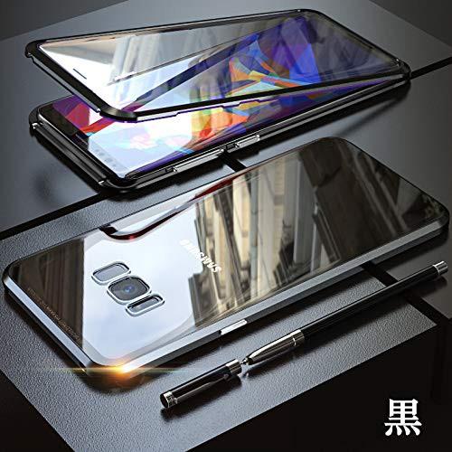 前後両面ガラス GalaxyS8 ギャラクシーS8 ガラス...