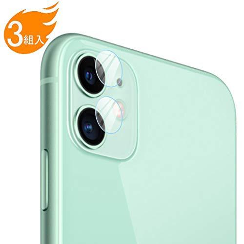 iPhone 11 カメラフィルム Maxku iPhone 11 レン...