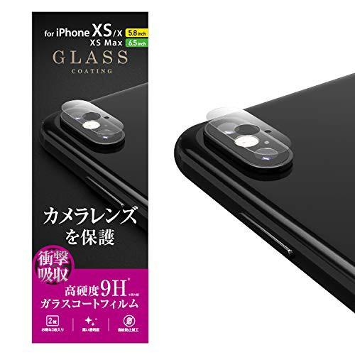 エレコム iPhone XS ガラスフィルム カメラレンズ...