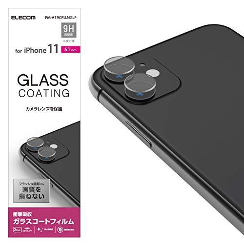 エレコム iPhone 11 フィルム カメラレンズ保護 [...