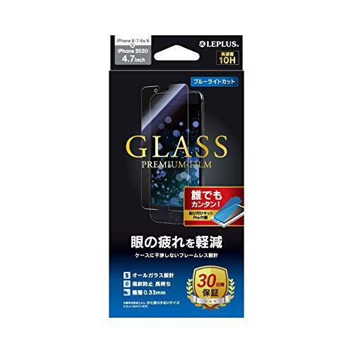 iPhone SE (第2世代)/8/7/6s/6 ガラスフィルム「G...