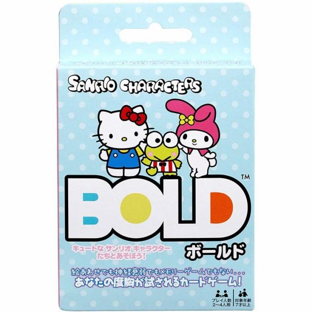 BOLD ボールド サンリオキャラクターズ おもちゃ ...