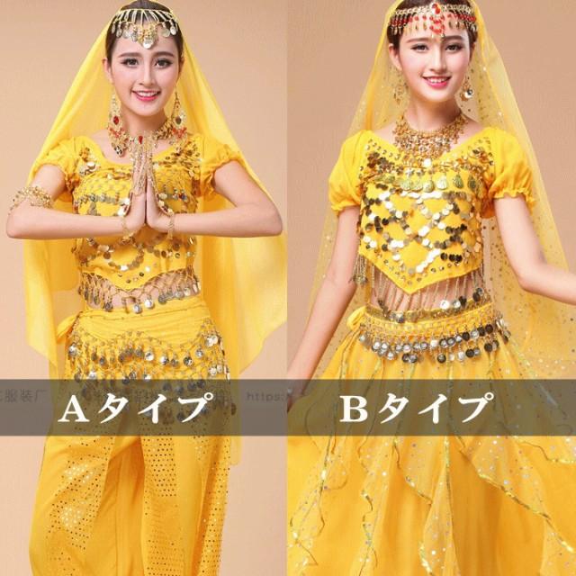 イエロー 黄色 半袖 トップス ベリーダンス衣装 ...