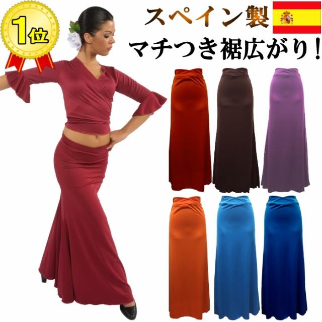 フラメンコスカート フラメンコ衣装 ファルダ ロ...