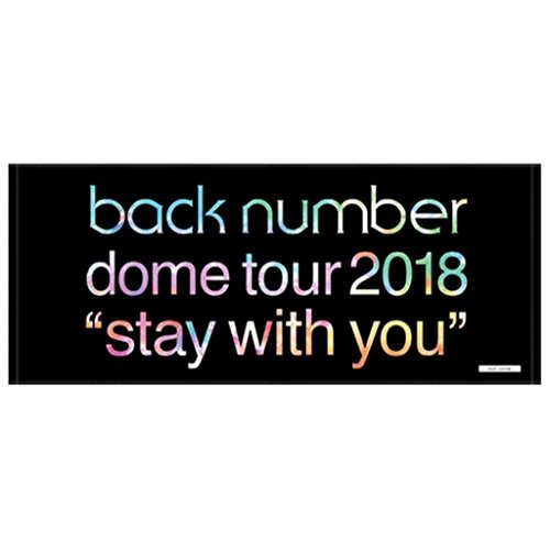 back number dome tour 2018 stay with you  ドー...