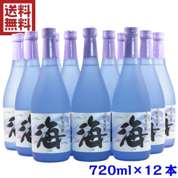 【送料無料】 海 うみ 25度 720ml×12本 大海酒造...