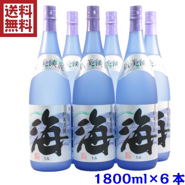 【送料無料】 海 うみ 25度 1800ml×6本 大海酒造...