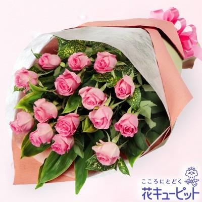 15時迄の注文で翌日届可【誕生日フラワーギフト・...