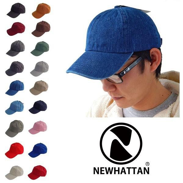 NEWHATTAN CAP ニューハッタン キャップ フリーサ...