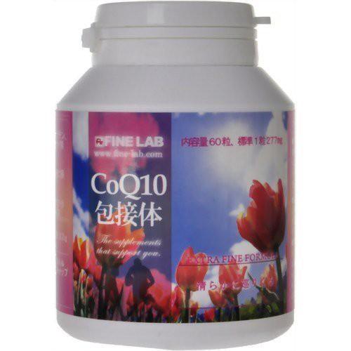 ファイン・ラボ CoQ10包接体 60粒