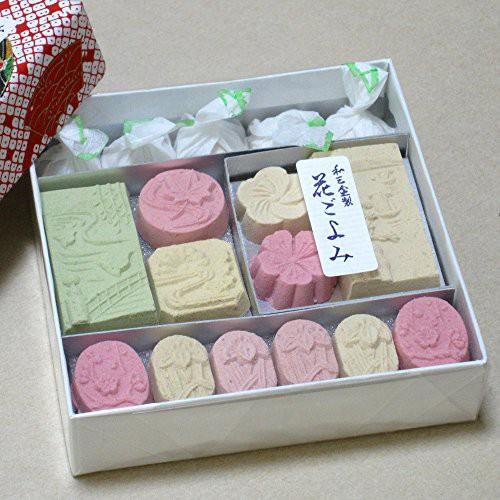和三盆糖 お干菓子 「花ごよみ 」【1箱】 和三盆...