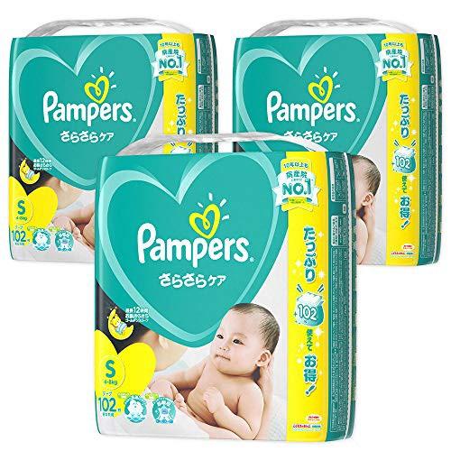 【ケース販売】 パンパース テープ S(4~8kg) さら...