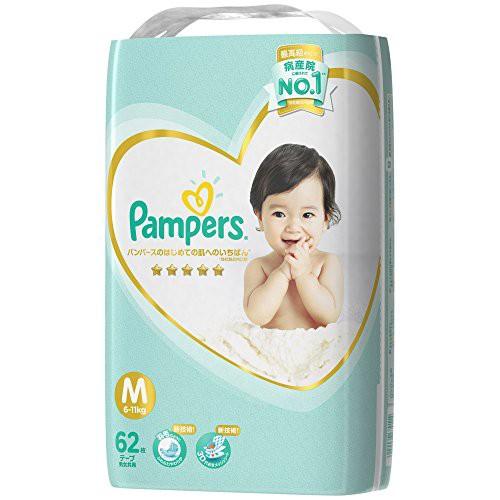 パンパース テープ M(6~11kg) はじめての肌へのい...