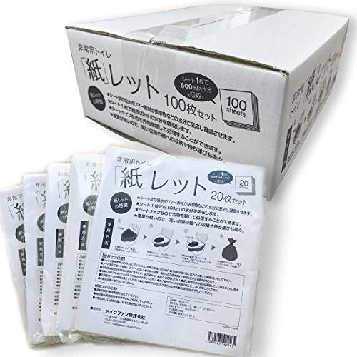 非常用トイレシート 紙レット100枚入り 非常用ト...