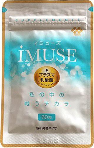 協和発酵バイオ イミューズ iMUSE 60粒