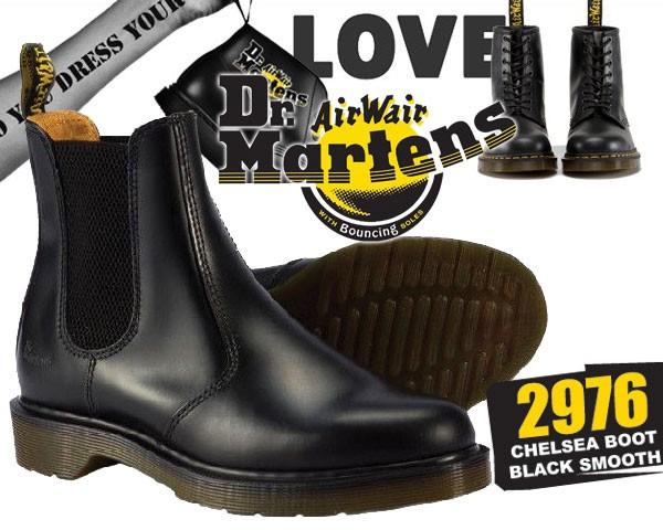 【送料無料 ドクターマーチン サイドゴア チェルシーブーツ】Dr.Martens 2976 CHELSEA BOOT BLACK ブラック ブーツ メンズ レディース