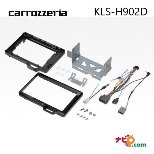 パイオニア carrozzeria N−BOX用 9V型カーナビ...
