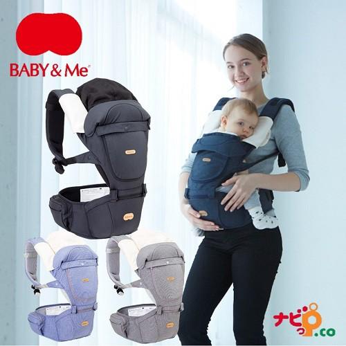 Baby&Me ベビーアンドミー ONE S LIGHT ヒップシ...
