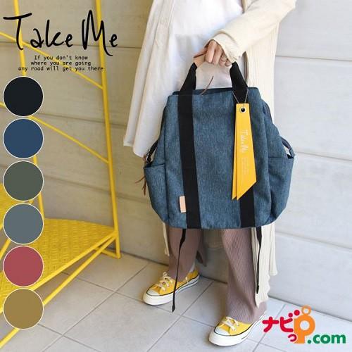 Take Me 3Layer Daypack テイクミー リュックサッ...