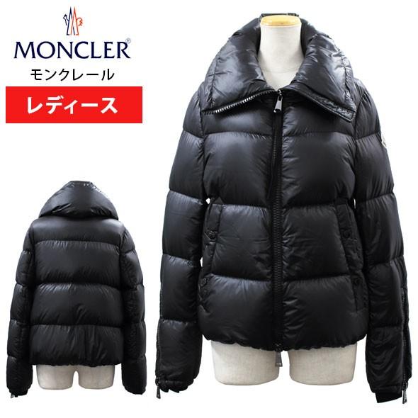 モンクレール MONCLER レディースダウンジャケッ...