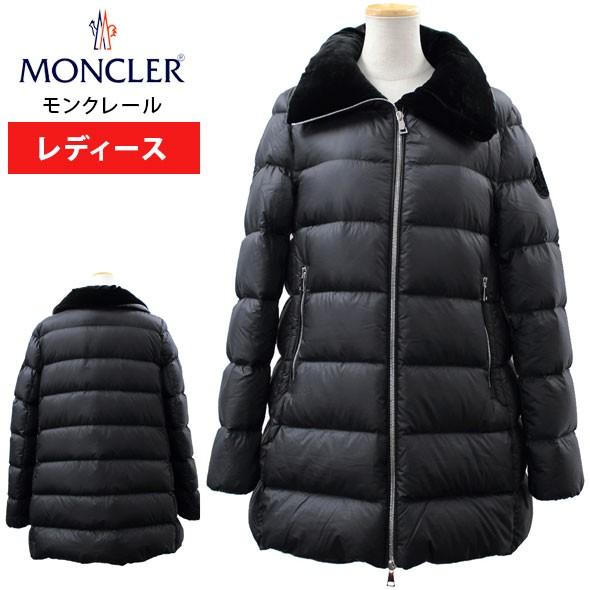 モンクレール MONCLER レディースダウンコート ダ...