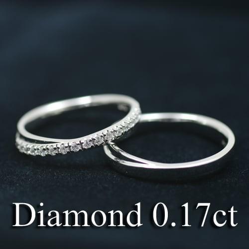 ペアリング シルバー925 ダイヤモンド 2本セット ...