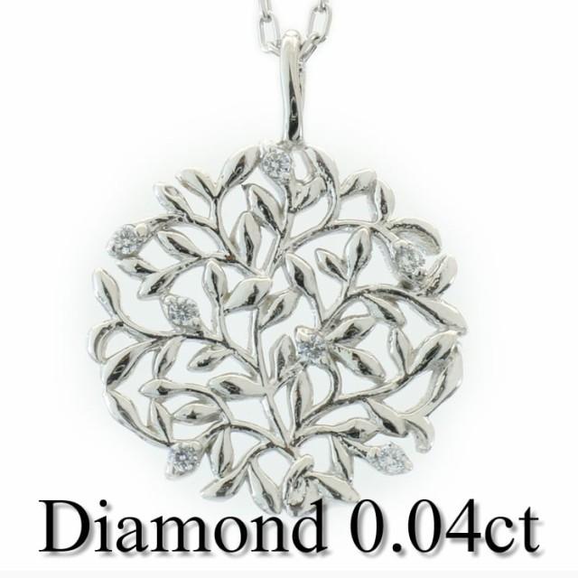 天然 ダイヤモンド ネックレス k18 イエローゴー...