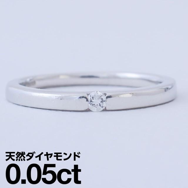 一粒 天然 ダイヤモンド リング シルバー925 ファ...