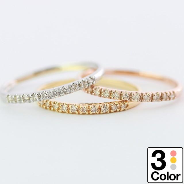 エタニティリング ダイヤモンド k10 イエローゴー...