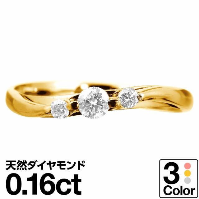 ダイヤモンドリング k18 イエローゴールド/ホワイ...